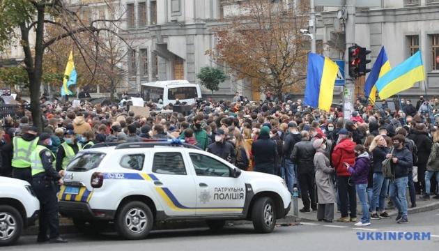 Біля КСУ - акція проти резонансного рішення щодо е-декларацій