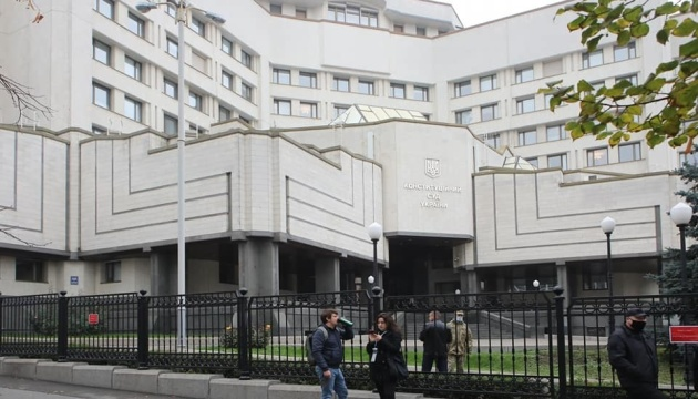 Venice Commission recommends reforming Ukraine's Constitutional Court