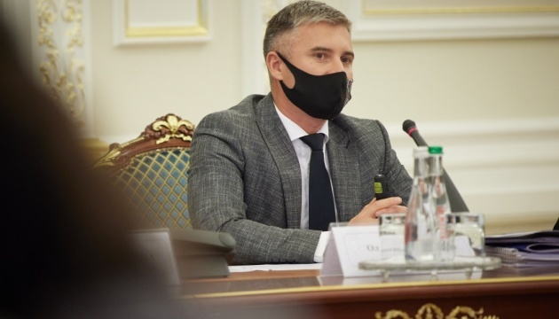 Head of Ukraine's Constitutional Court bought property in occupied territory in 2018 - Novikov