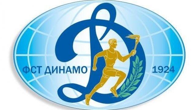 Українські динамівці відзначають 96-у річницю утворення товариства