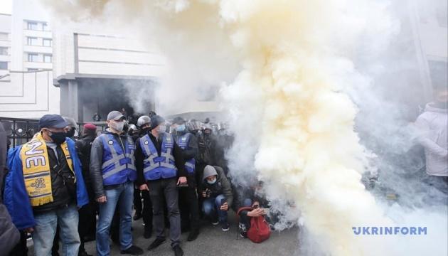 Акція біля КСУ: поліція посилила заходи безпеки й залучила Нацгвардію