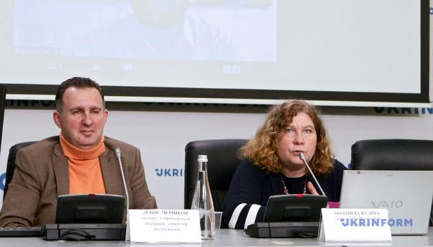 Рішення для молодіжної зайнятості: вплив громадянського суспільства в Україні, Грузії та Молдові