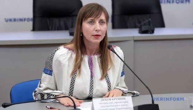 Презентація документального циклу про українських дисидентів-політв'язнів