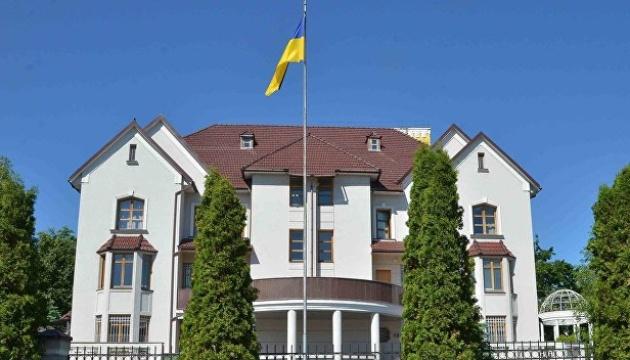 В Кишиневе «минировали» посольство Украины