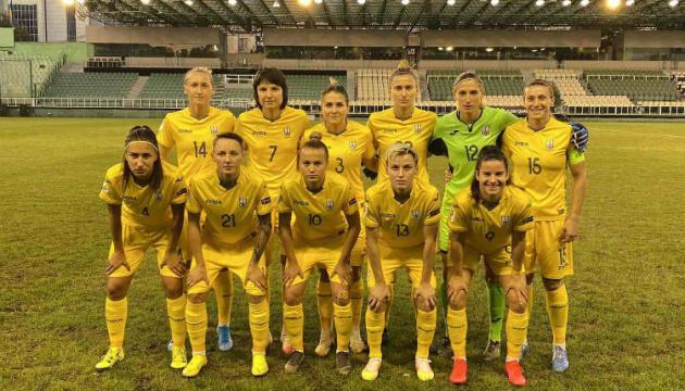 Украинские футболистки решающий матч отбора Евро сыграют в Полтаве