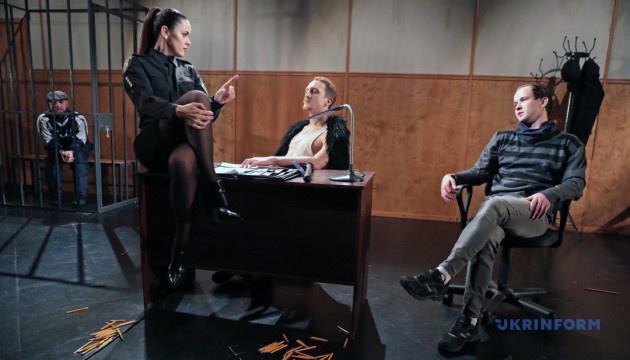 Поліція, любов і Бровари – театральна прем'єра