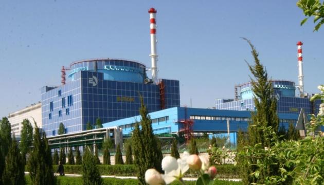 Препятствий для реализации проекта строительства двух энергоблоков ХАЭС нет - Энергоатом