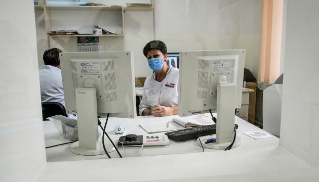 Борьба с пандемией: в Украине введут пять цифровых решений