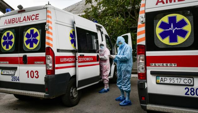 Ucrania notifica 10.622 nuevos casos de COVID-19