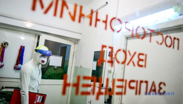 Динамика увеличения инфицированных COVID-19 в Украине. Инфографика