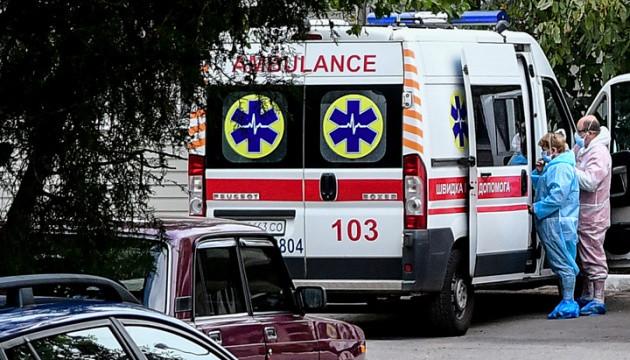 Ukraine reports 1,785 new coronavirus cases