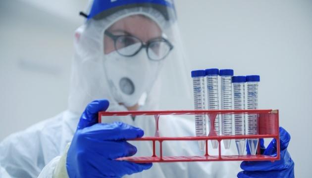 COVID: In Kyjiw 201 Neuinfektionen registriert