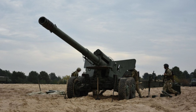 У змаганнях артилеристів ЗСУ перемогла бригада