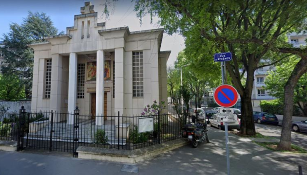 У Ліоні з вогнепальної зброї поранили православного священника