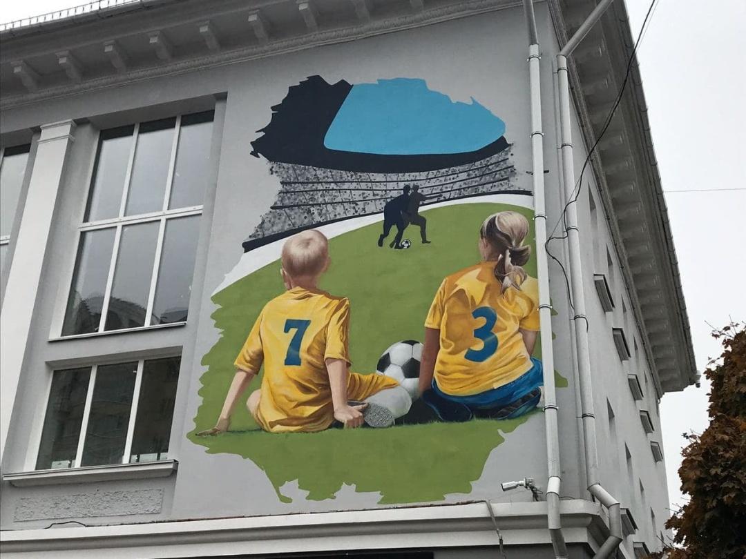 В Чернигове создают музей с экспозицией о футболиста Андрея Ярмоленко