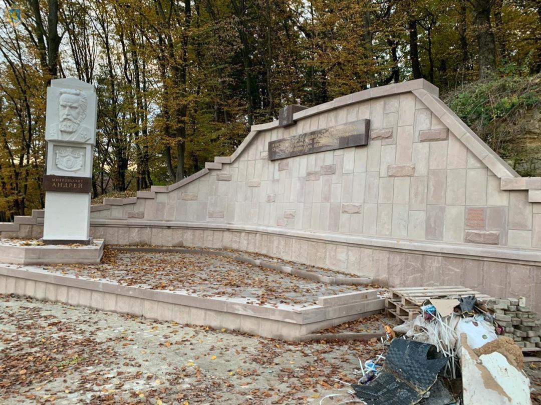 На Львовщине туристы смогут прогуляться Тропой митрополита Шептицкого