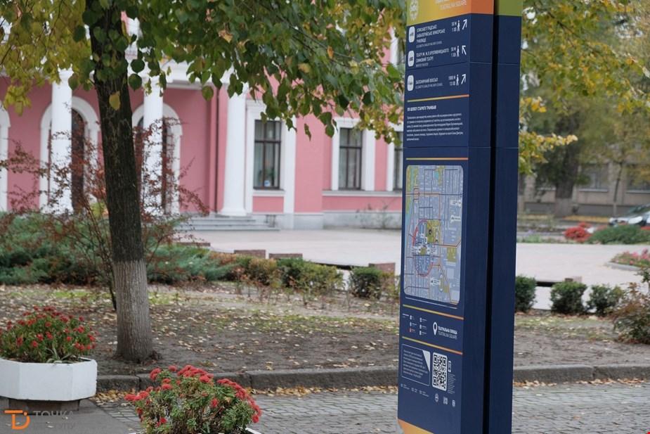 В Кропивницкому появились пилоны для туристов