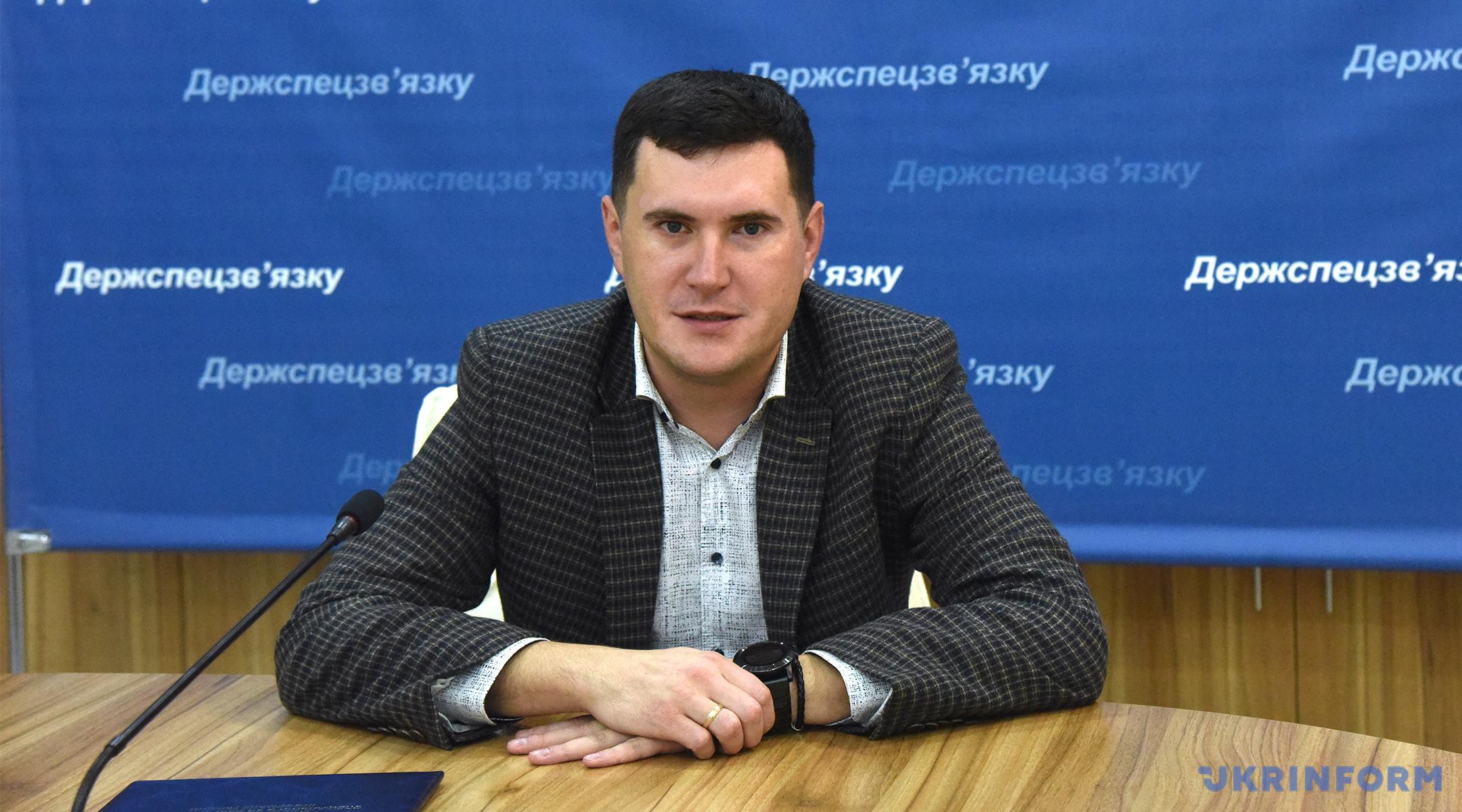 Юрій Щиголь