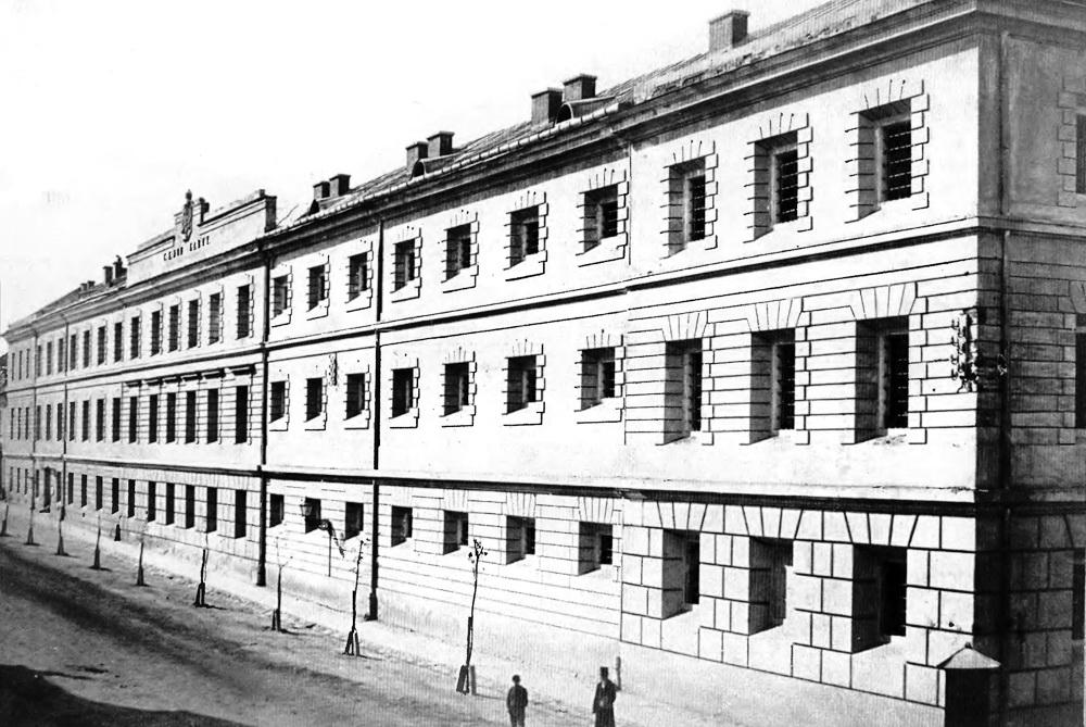 В'язниця №4 у Львові