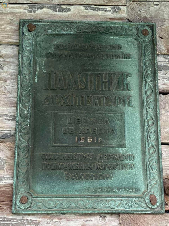 В Дрогобыче реконструируют колокольню ХVИИ века, построенную без единого гвоздя