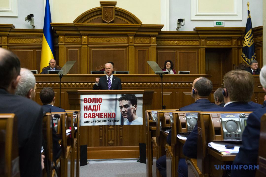 Віце-президент США Джозеф Байден під час виступу на пленарному засіданні Верховної Ради України, Київ, 8 грудня 2015 року.