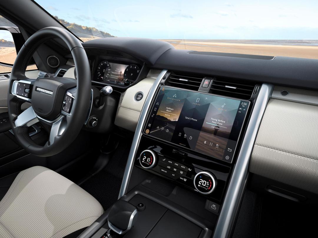 Land Rover представил новый внедорожник с гибридным акцентом