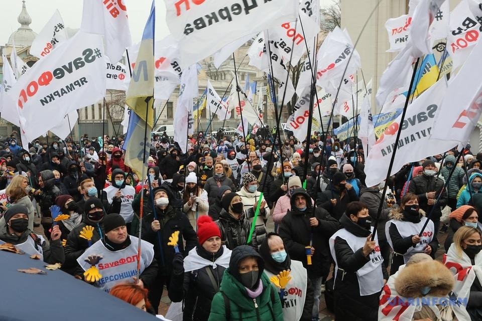 Під Радою - мітинг проти карантину вихідного дня