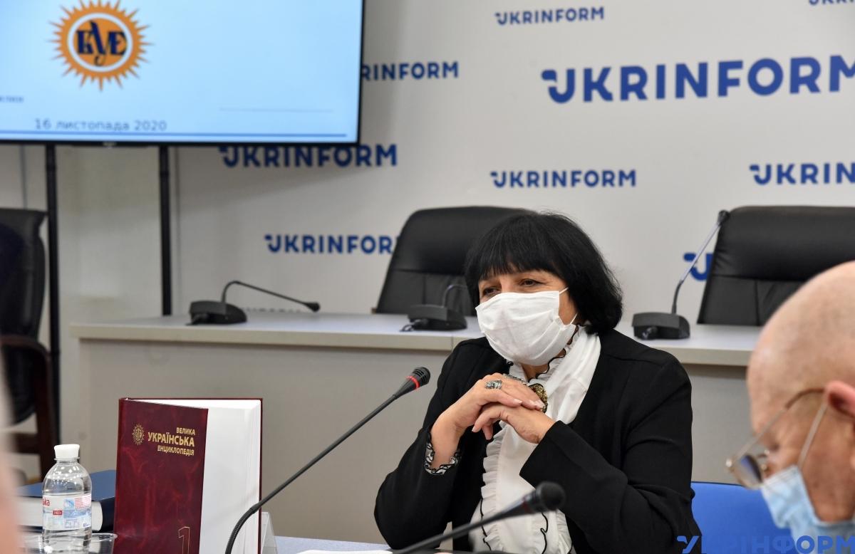 Выдали еще два тома Большой украинской энциклопедии
