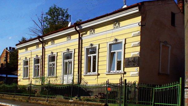Будинок на вулиці Беднарській (тепер - вул. Юрія Дрогобича, 12), у якому Бруно Шульц мешкав у 1910-1941 рр.
