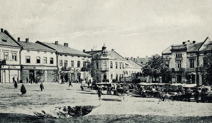 Головна площа Дрогобичу, 1920 р. 1