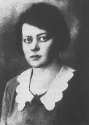 Двойра Фоґель, 1932 р. 1