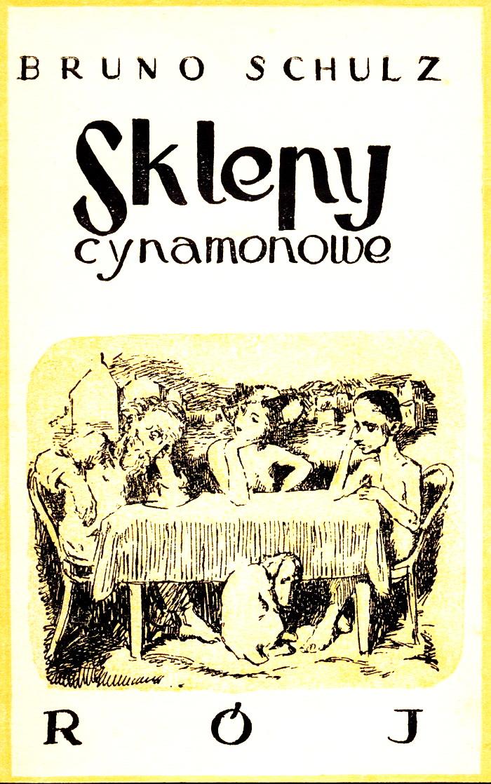 """обкладинка першої книжки """"Цинамонові крамниці"""", 1934 р. 1"""