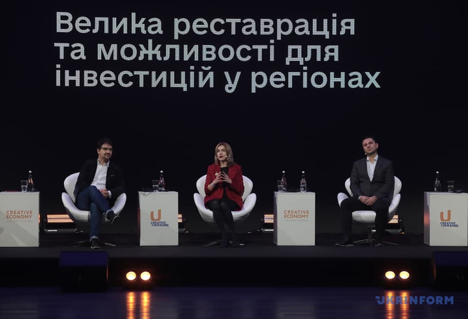 Креативная экономика и государственно-частное партнерство является основами развития туризма в регионах - Олеськив
