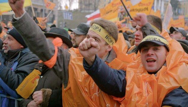 Помаранчева революція. Київ, листопад-грудень 2004 року