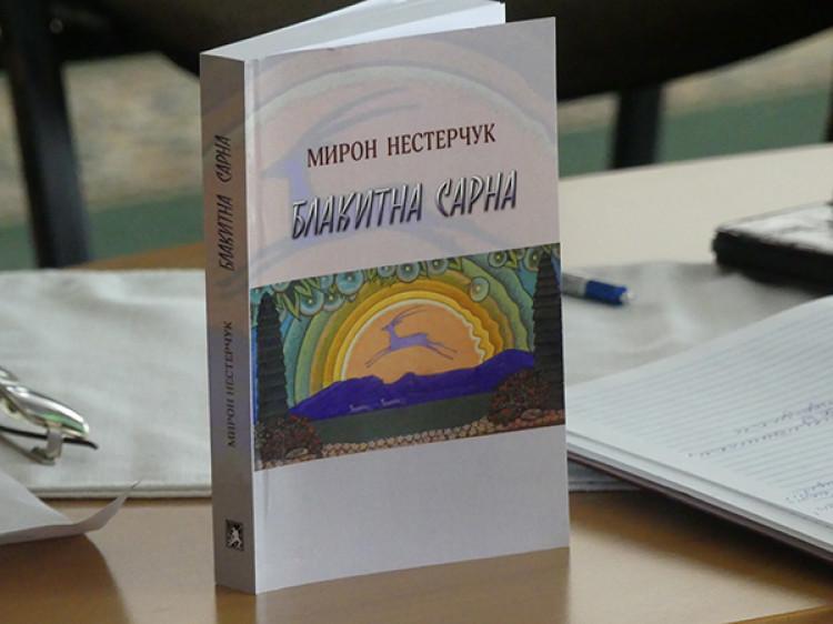 Фото: Бібліотека СНУ