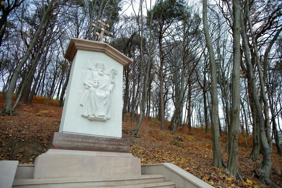 Убежать от суеты: на Львовщине открыли Тропу митрополита Шептицкого