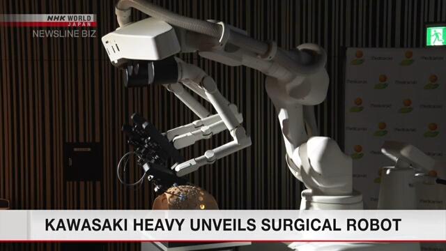 в Японии хирургам помогает робот