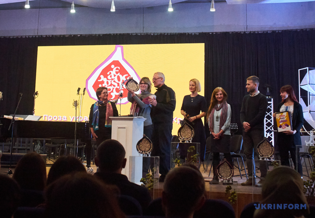 Церемонія нагородження «Кримський Інжир» 2019 року
