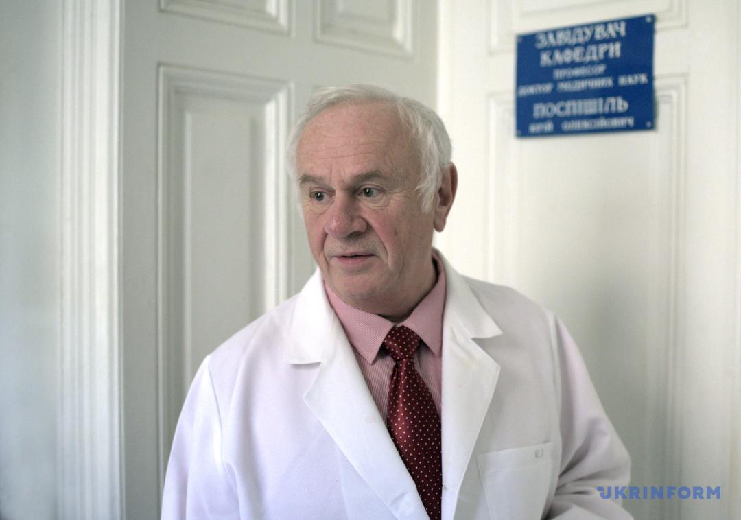 Юрій Поспішіль
