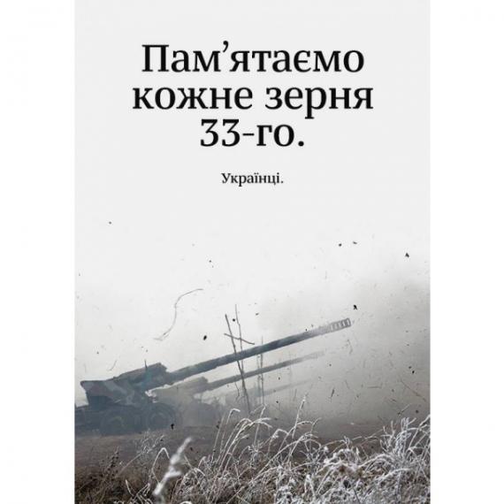 Автор Андрій Примаченко
