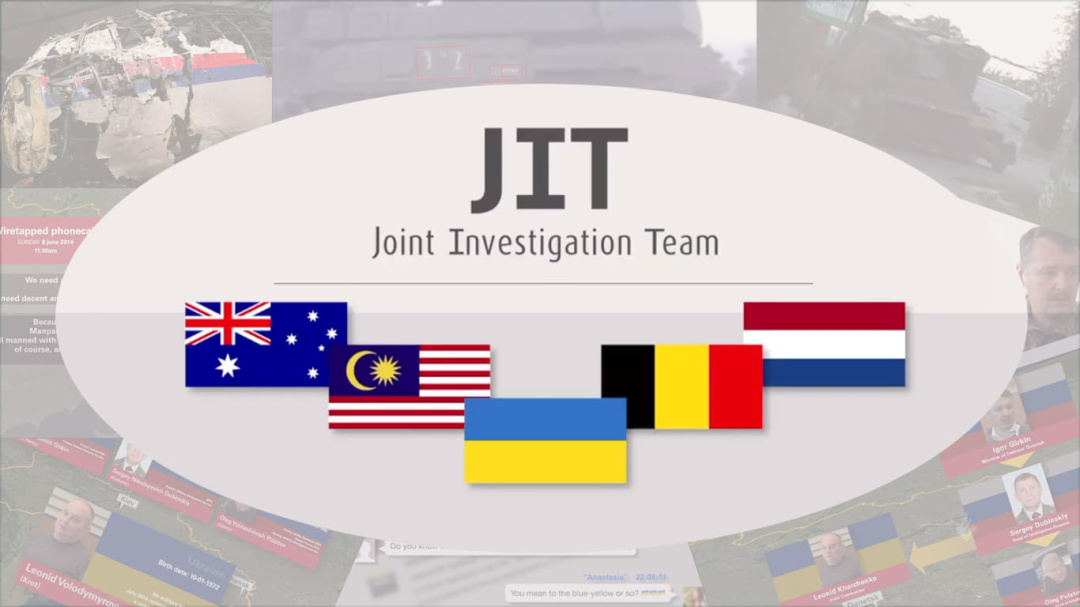 Міжнародна спільна слідча група