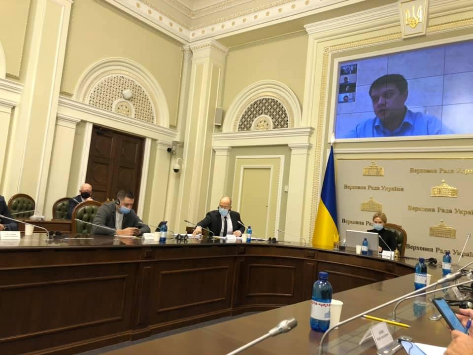 В Раде идет совещание Разумкова с лидерами фракций, премьером и руководством ОП