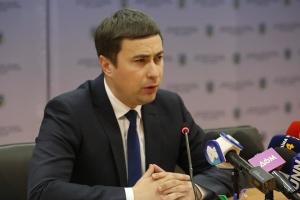 От старта рынка земли только один из двух тысяч владельцев распорядился ею - Лещенко