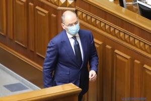 Коронавірус в Україні: брифінг МОЗ