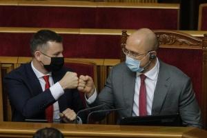 На фракції «Слуги народу» очікують Шмигаля і Марченка - говоритимуть про бюджет