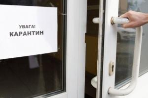 На Київщині вихідними поліція зафіксувала понад 140 порушень карантинних вимог
