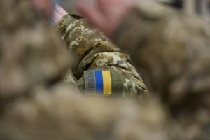 Угроза диверсий: в Украине хотят усилить ответственность за проникновение на военные объекты
