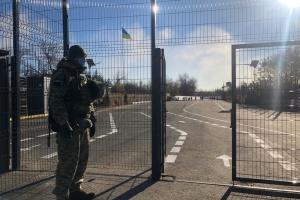 Россия блокирует украинцам из ОРДЛО доступ на подконтрольную территорию - Зеленский
