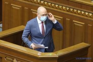 Шмигаль спростував фейк про заборгованість перед військовими