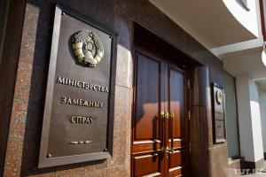 У Білорусі відреагували на можливу зміну майданчика для переговорів ТКГ